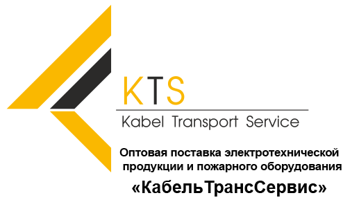 Kabel Transport Service